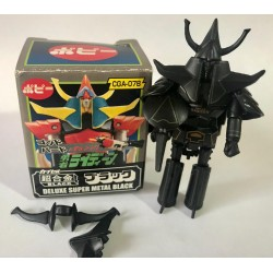 copy of Bandai gashpon...